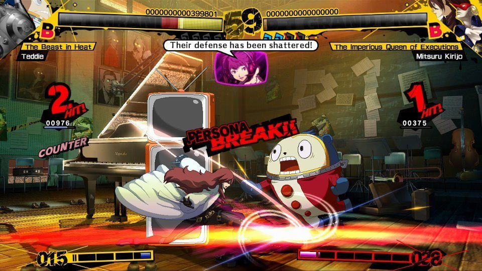 Persona 4 Arena Screenshot 5
