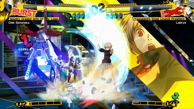 Persona 4 Arena Screenshot 6