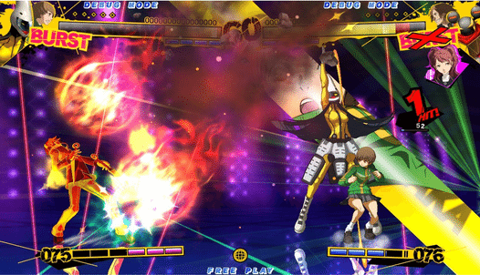 Persona 4 Arena Screenshot 4