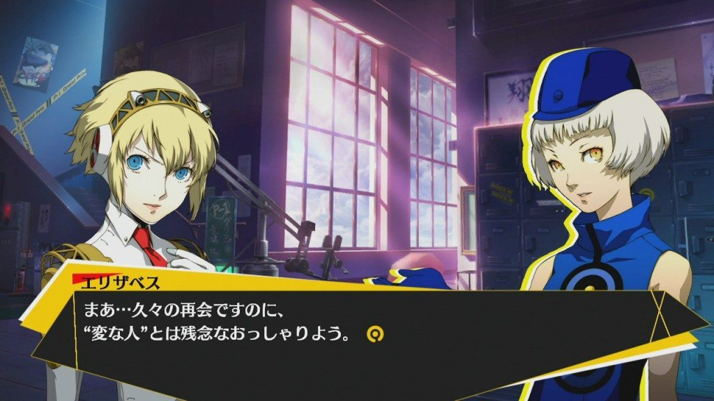 Persona 4 Arena Screenshot 2