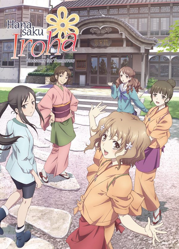 Hanasaku Iroha Featured Image