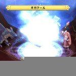 Disgaea D2: A Brighter Darkness Screenshot 5