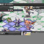 Disgaea D2: A Brighter Darkness Screenshot 3