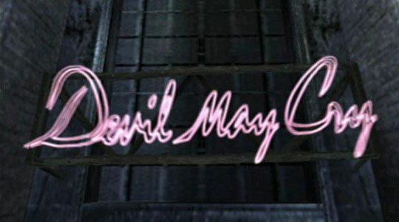 DMC Featured Image
