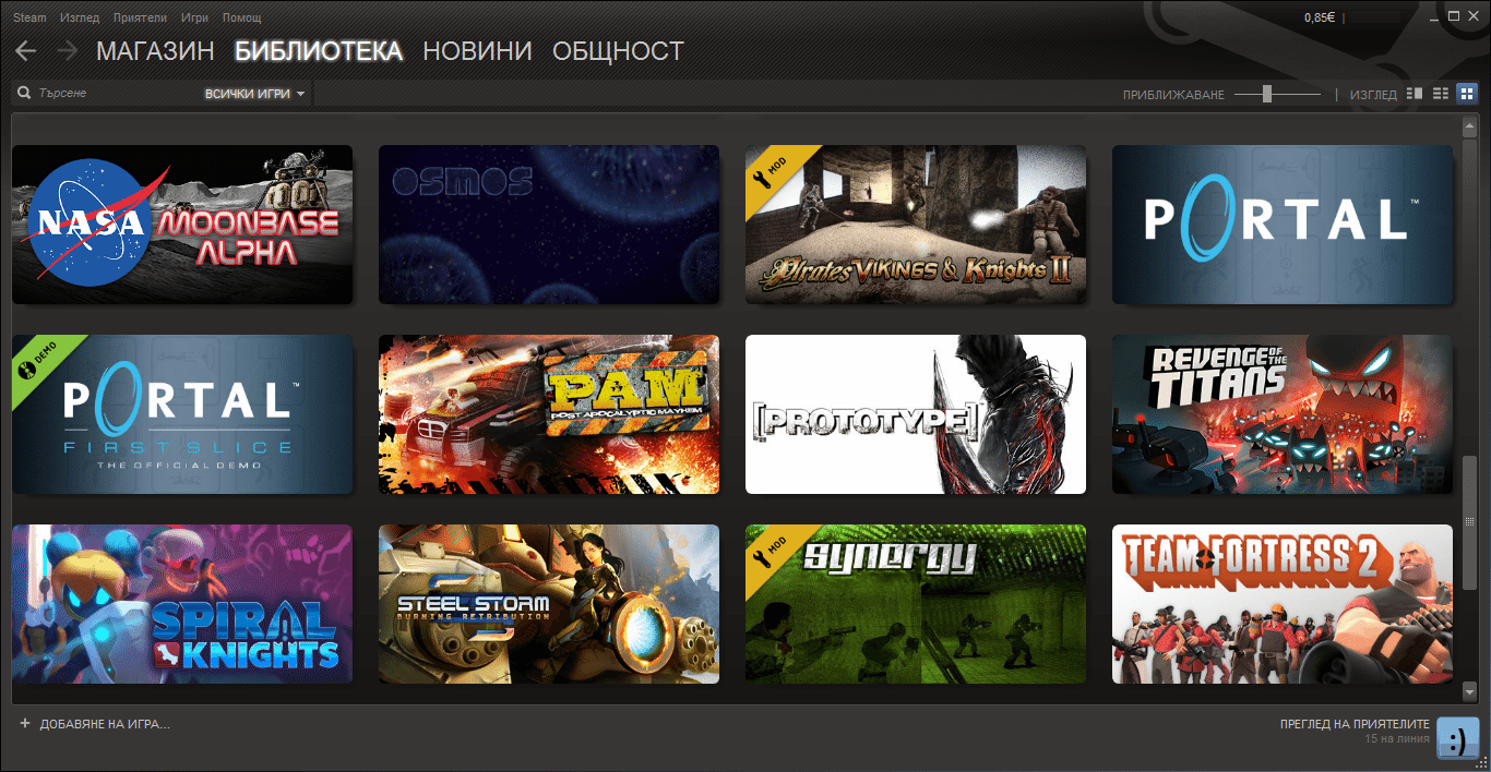 Steam_Library_games_bulgarian