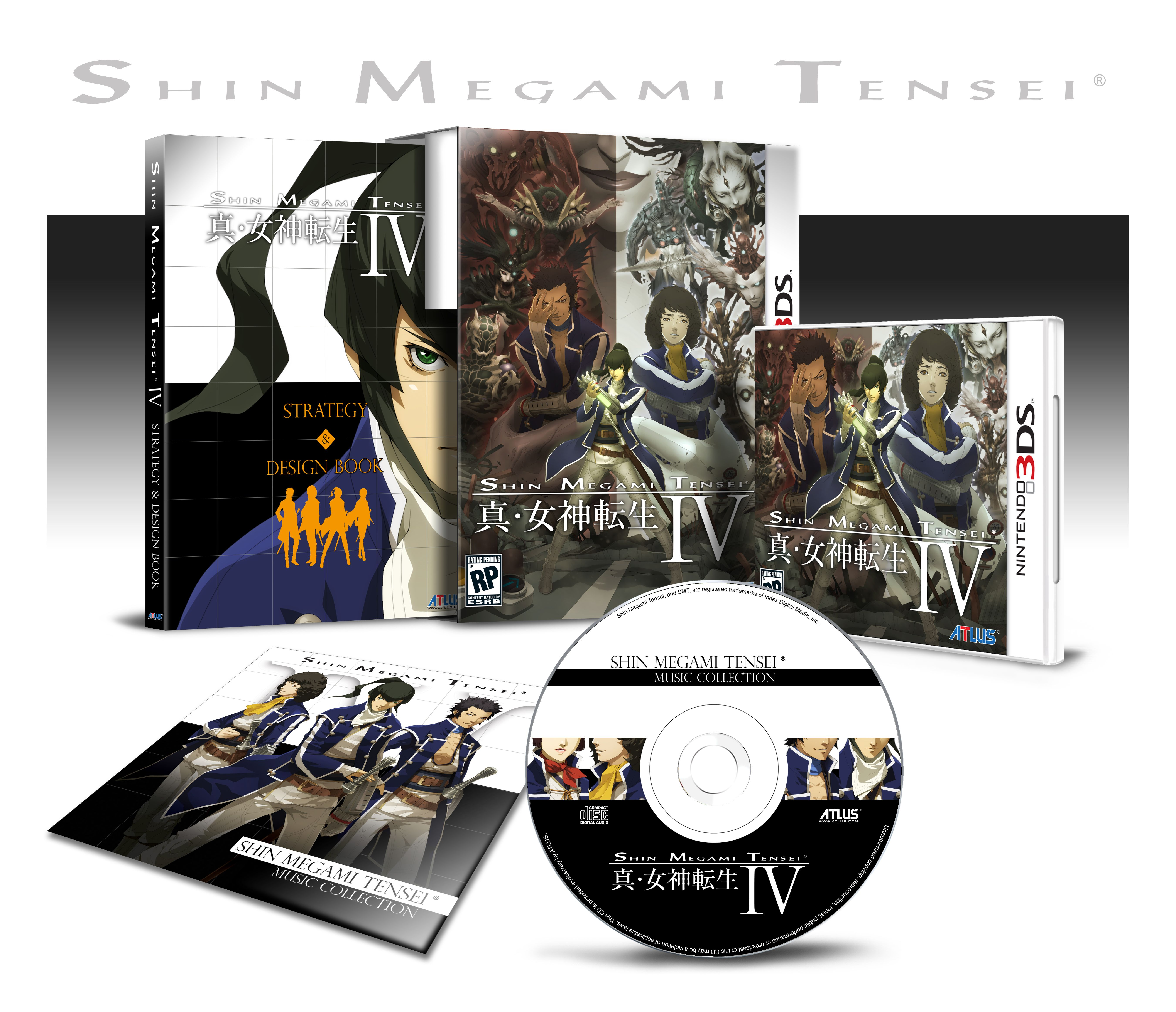 SMTIV-Special-Edition