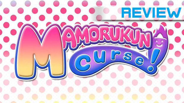 Mamorukun