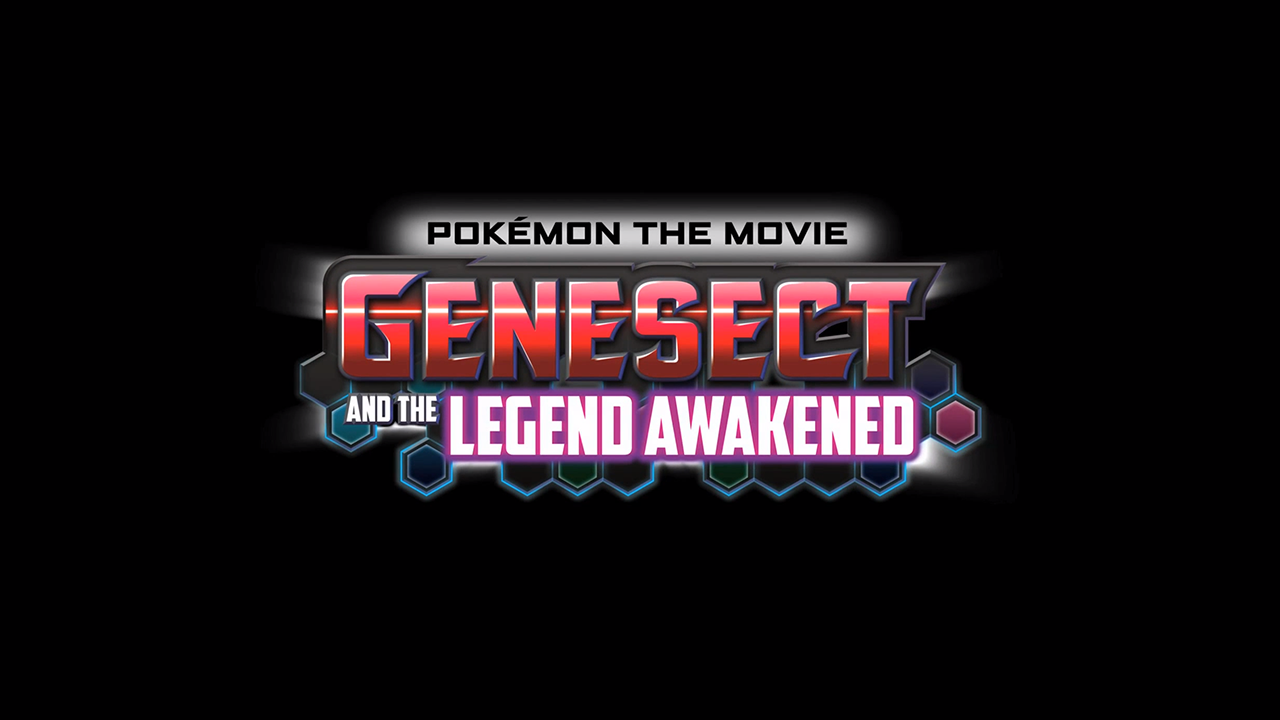 genesect promo