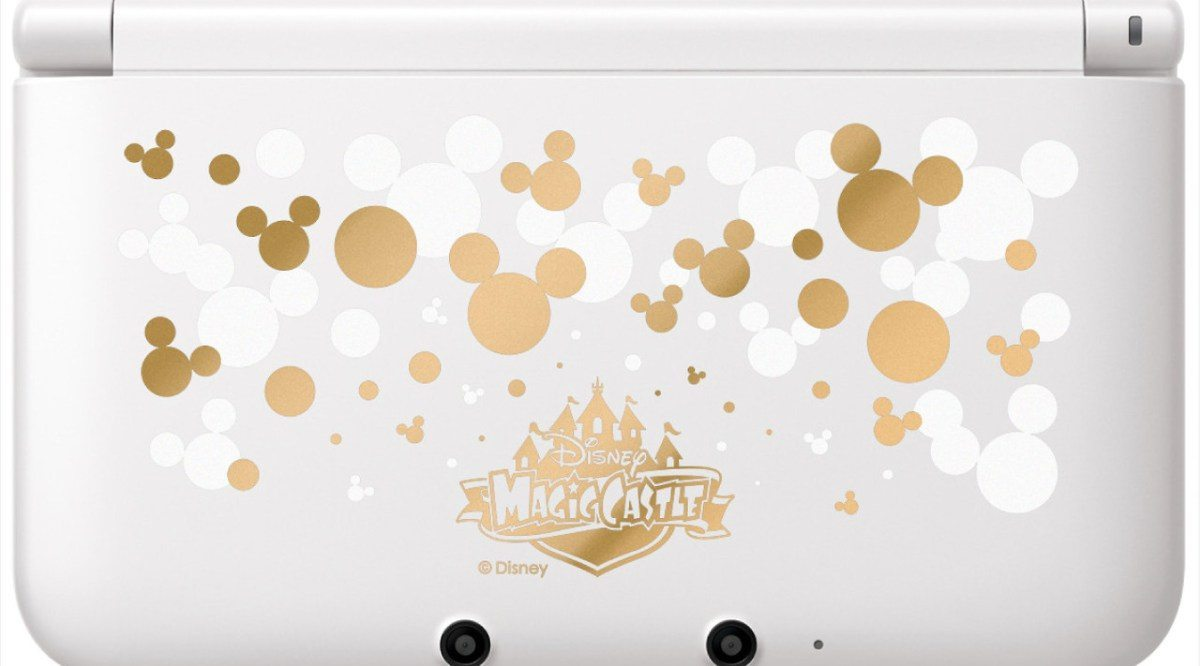 disney_magical_world_nintendo_3ds_console_bagogames.com
