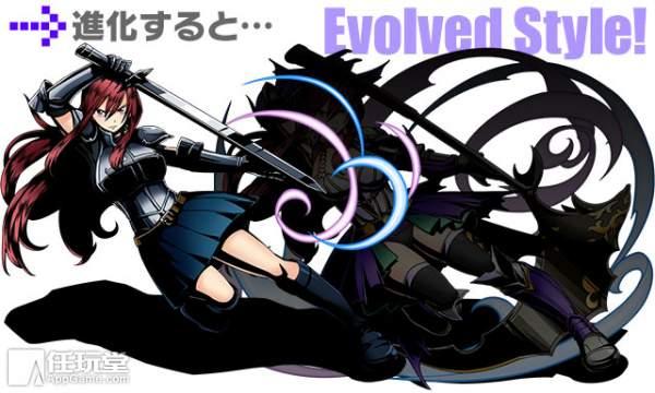 divinegatefairytail-2
