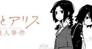 Hana-Alice