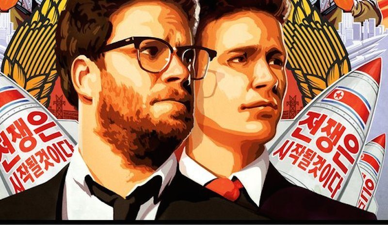 The Interview Poster BagoGames