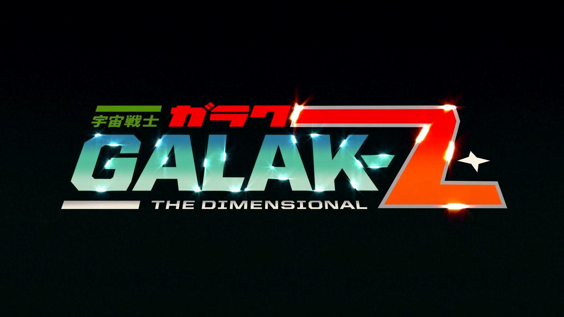 galak-z1