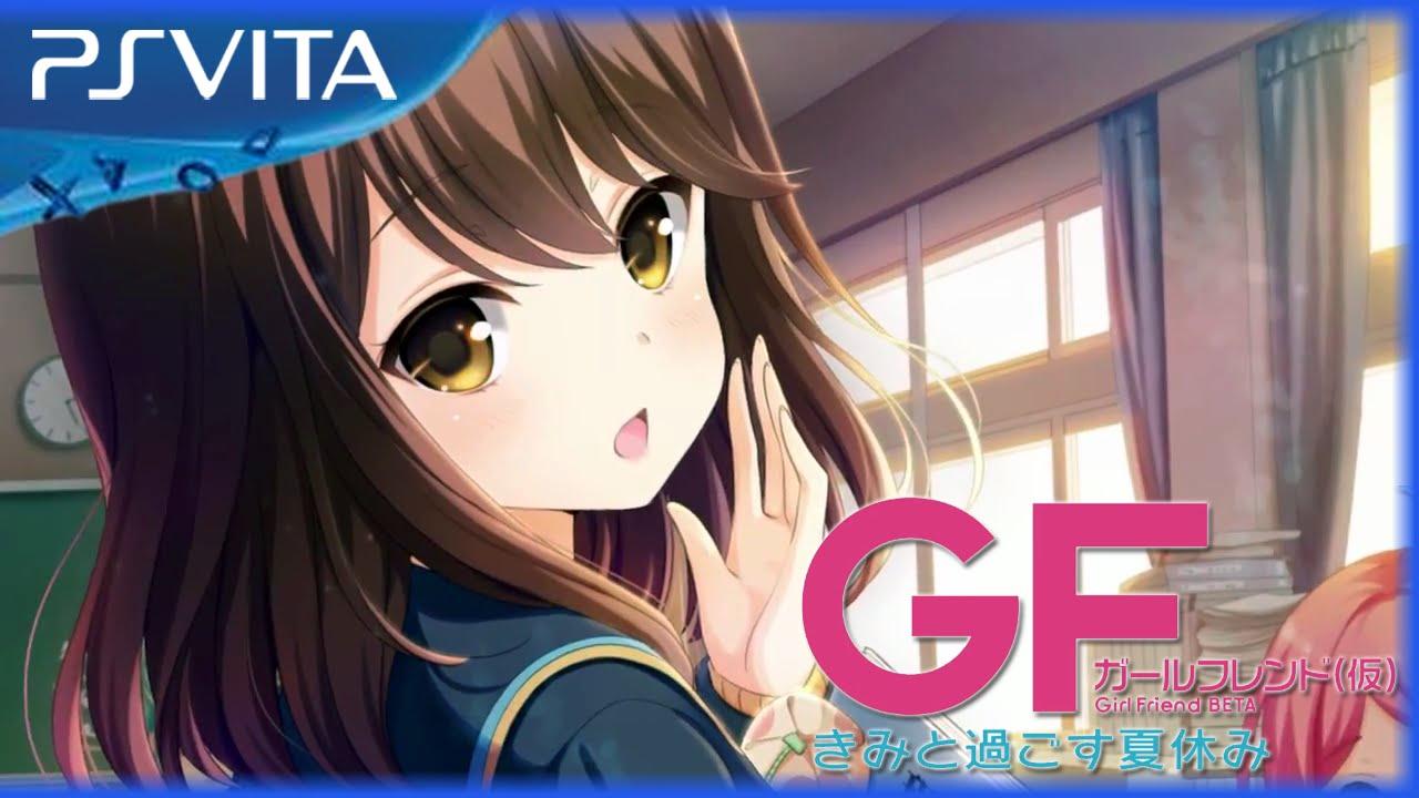 girl-friend-BETA-ps_vita