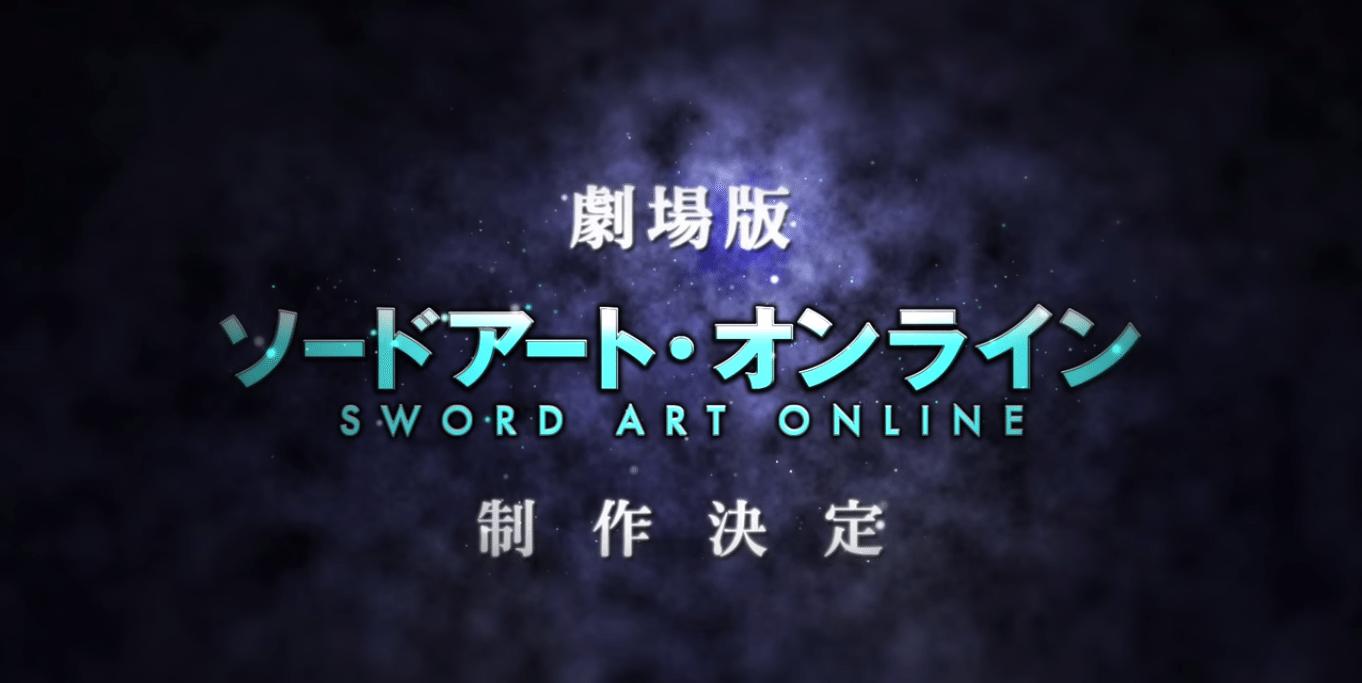 Sword_Art_Online_Movie