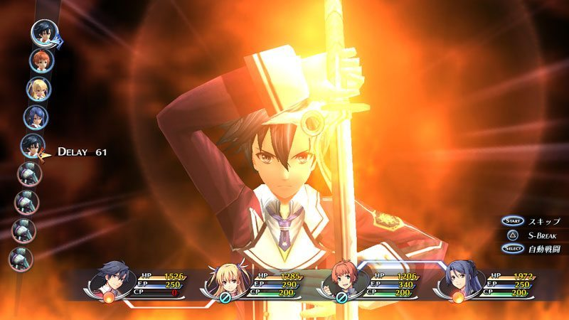 Legend of Heroes: Cold Steel / XSEED