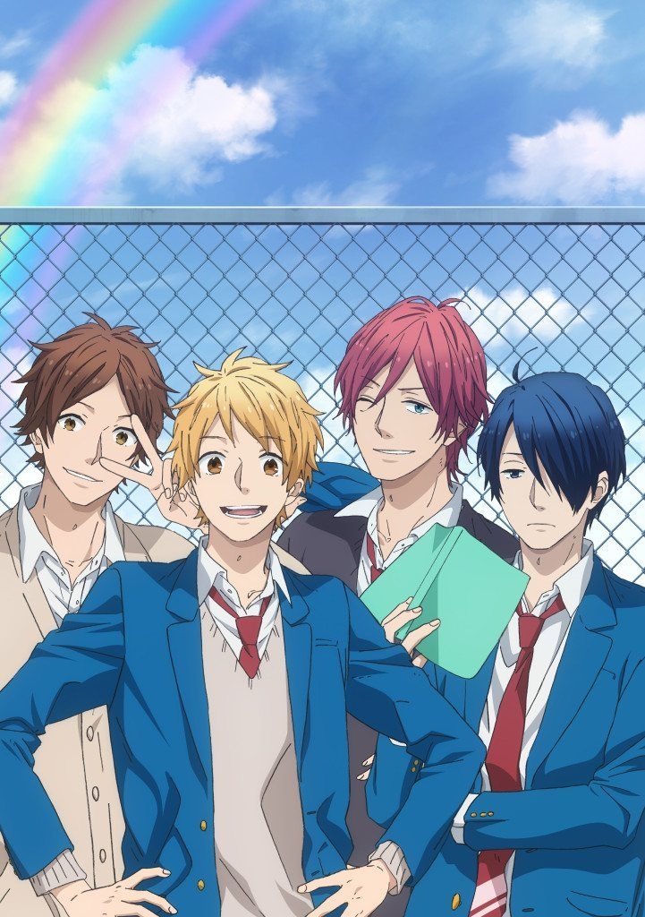 Rainbow-days_keyart-