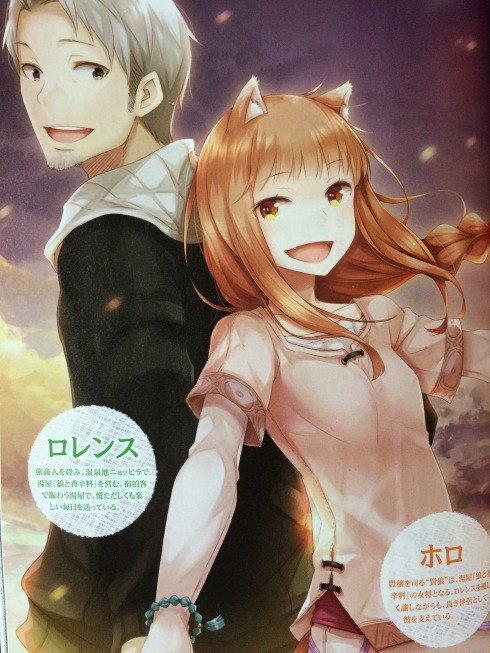 Spice and Wolf / Yen Press