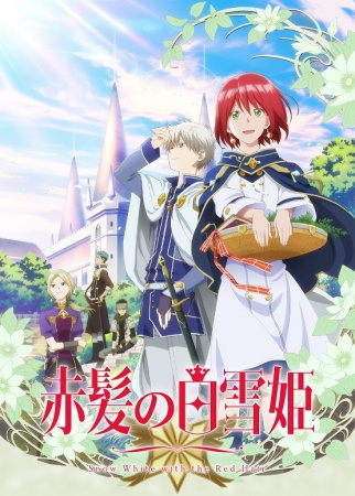 Snow White with the Red Hair Ep 22-24