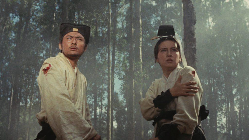(A Touch of Zen, Janus Films)