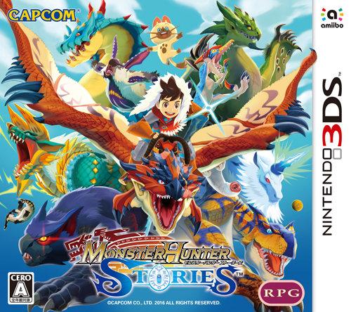 Monster Hunter Stories / Capcom