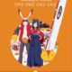 (Summer Wars - Hosoda Collection, FUNimation)