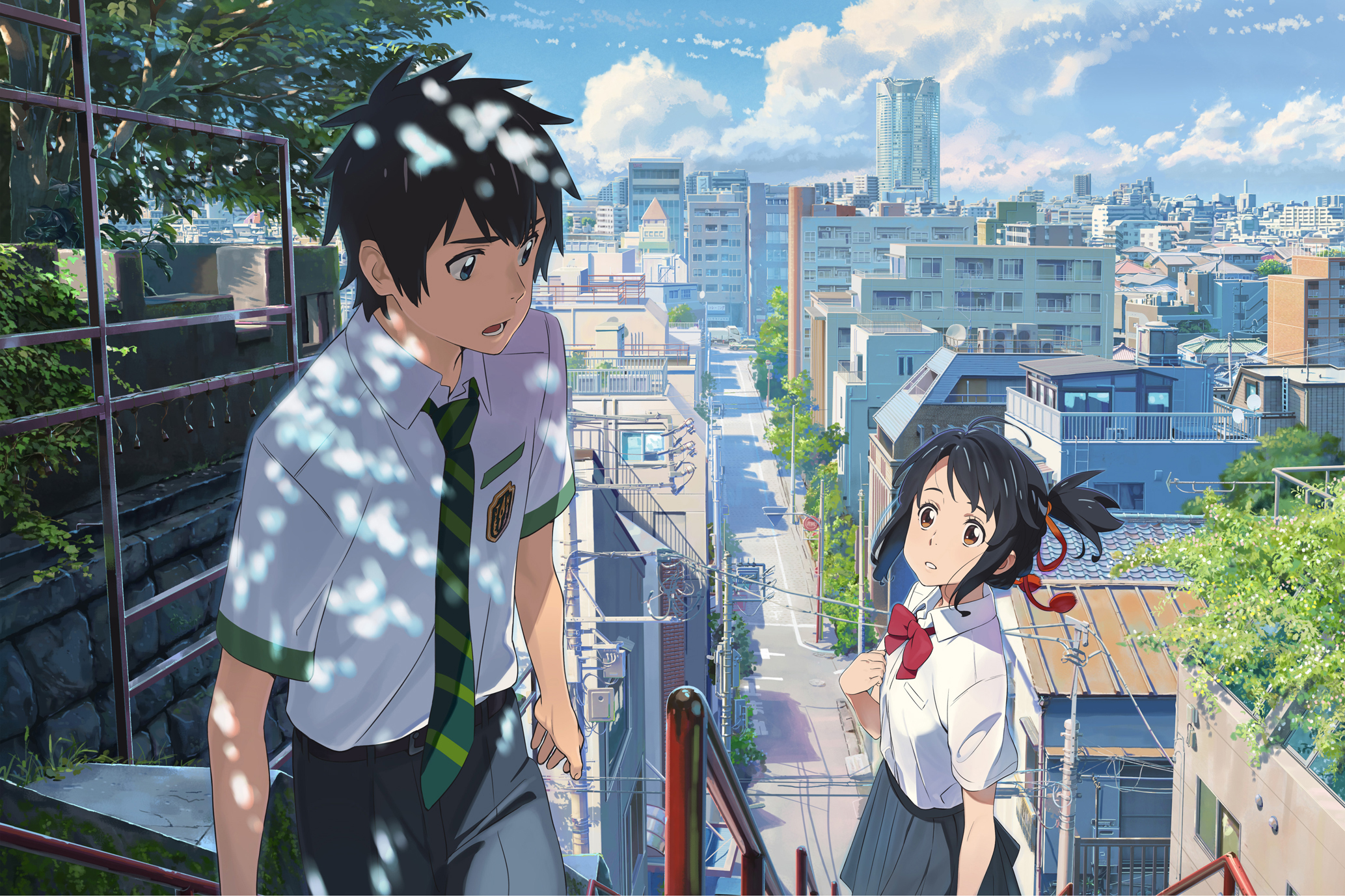 Your Name / FUNimation