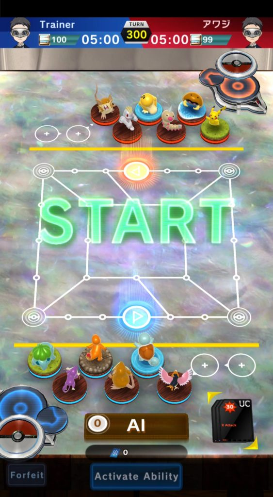 (Pokemon Duel, The Pokemon Company)