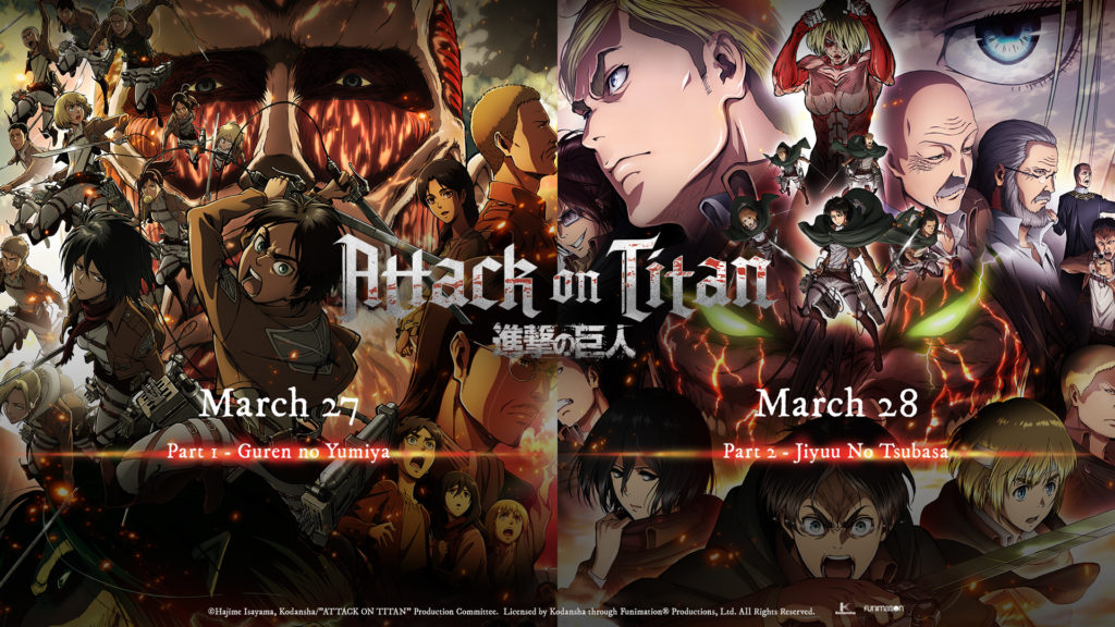 Attack on Titan Recap Films / FUNimation