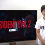 On The Way To E3: Resident Evil 2 Remake